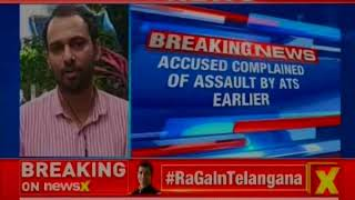 Maharashtra's explosives recovery case- Medical report of accused submitted in NIA Court - NEWSXLIVE