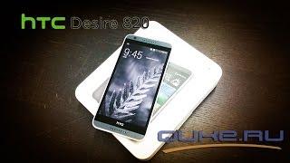 HTC Desire 820 - флагманская начинка по демократичной цене  Quke.ru