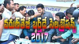 Varun Tej birthday celebrations 2017 || Chiranjeevi Blood and Eye Bank || #varuntej - IGTELUGU