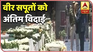 Wreath Laying Ceremony Of The CRPF Jawans At Palam Airport | ABP News - ABPNEWSTV