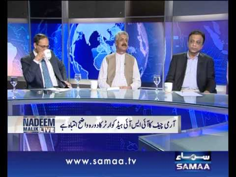 Nadeem Malik Live, April 22, 2014