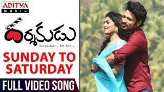 Sunday To Saturday Full Video Song || Darshakudu Full Video Songs ||  Ashok, Eesha - ADITYAMUSIC