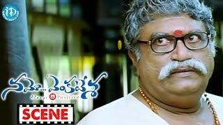 Namo Venkatesa Movie Scenes - Jaya Prakash Reddy Comedy    Venkatesh    Trisha - IDREAMMOVIES