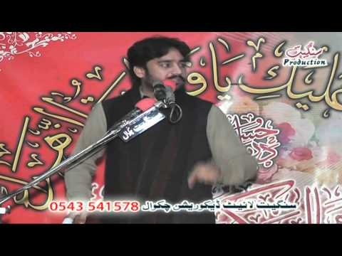 2nd March 2014 :: Sardar Waseem Abbas Baluch At Dhunni Saadat Kharain