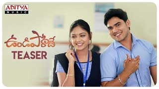 Undiporaadey Teaser | Tharun Tej, Lavanya, Kedar Shankar | Naveen Nayini | Sabu Varghese - ADITYAMUSIC
