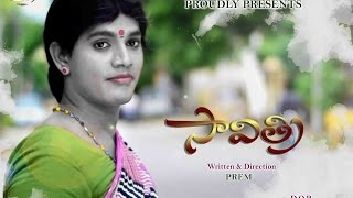 SAVITRI TELUGU SHORT FILM FROM  SHOLLYWOOD PRODUCTIONS - YOUTUBE