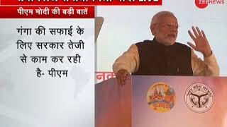 Highlights of Prime Minister Narendra Modi's speech in Prayagraj - ZEENEWS