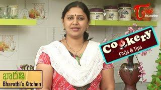 Cookery Tips & FAQs   How to Boiled Minapa Rotti - TELUGUONE