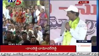 KCR Comedy & Attractive Speech In