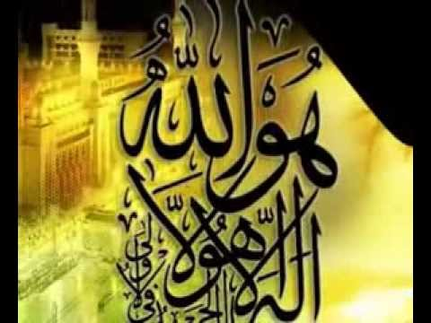 al risalah by ar rahman   YouTube