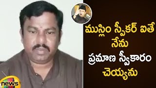 BJP MLA Raja Singh Shocking Comments On His Oath In Presence of Muslim Legislator | Mango News - MANGONEWS