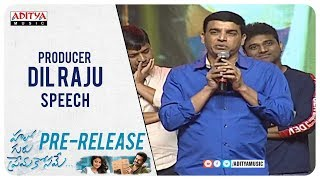 Producer Dil Raju Speech @ Hello Guru Prema Kosame Pre Release Event | Ram, Anupama | DSP - ADITYAMUSIC
