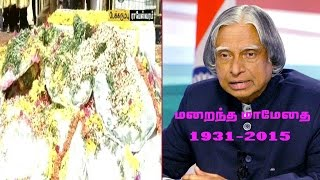 Last Moments of Dr.A.P.J Abdul kalam – Puthiya Thalaimurai TV Show