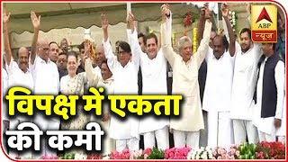 BSP, SP leaders miss oath ceremony; Opposition lacks unity | Master Stroke - ABPNEWSTV
