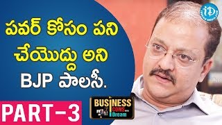 Color Chips MD Sudhish Rambhotla Exclusive Interview Part #3 || Business Icons With iDream #6 - IDREAMMOVIES