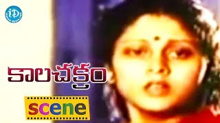 Kalachakram Movie Scenes - Jayasudha Fires On Chandra Mohan | Gummadi - IDREAMMOVIES