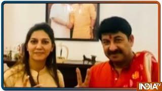 BJP's Northeast Delhi candidate Manoj Tiwari के नामांकन में शामिल होंगी Sapna Choudhary - INDIATV