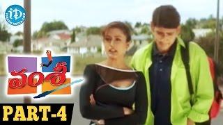 Vamsi Telugu Movie Part 4 || Mahesh Babu, Namrata Shirodkar, Krishna || B Gopal  || Mani Sharma - IDREAMMOVIES