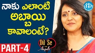 Medak SP Chandana Deepti IPS Interview Part #4 || Dil Se With Anjali - IDREAMMOVIES