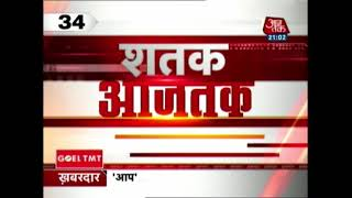 Shatak Aaj Tak: AAP Terms Disqualification of 20 MLAs As Unconstitutional - AAJTAKTV