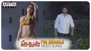 I'm Single Video Song || Prashnistha Songs || Manish Babu || Akshitha - ADITYAMUSIC