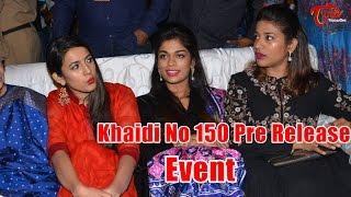 Chiranjeevi Khaidi No 150 Pre Release Event Photos || 02 - TELUGUONE