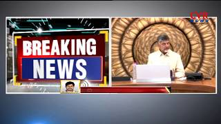AP CM Chandrababu to Hold Key Meeting With TDP Ministers & Leaders |Undavalli |Amaravathi |CVR NEWS - CVRNEWSOFFICIAL