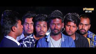 Babu BTech Video Song | Telugu Short Film | Mahesh vitta | Avinash Varanasi | By Srikanth Mandumula - YOUTUBE