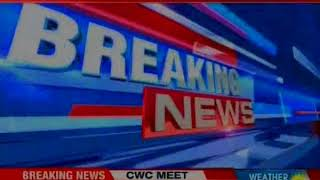 Chennai building collapse update: 2 civil engineers arrested under 4 charges - NEWSXLIVE