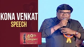 Kona Venkat Speech @ Cinegoer 49th Film Awards | TFPC - TFPC