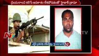 విమానాలు హైజాక్ చేస్తారంటూ యువతీ పేరు పై మెయిల్    నిందితుడి అరెస్ట్    NTV - NTVTELUGUHD