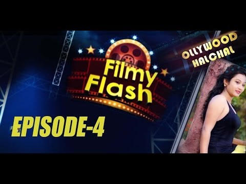 Filmy Flash | Episode 4 | OdiaOne Entertainment