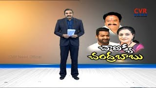 చాణక్య చంద్రబాబు..| Nandamuri Harikrishna Daughter Suhasini Contest From Kukatpally Constituency - CVRNEWSOFFICIAL