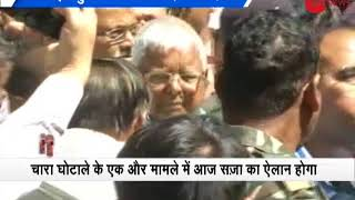 Morning Breaking: Lalu Yadav's quantum of punishment in 4th fodder scam case to be announced today - ZEENEWS