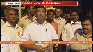 TRS Jalagam Venkat Rao Protest Over Municipal Offers Mask To Telangana Talli | iNews - INEWS