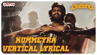 Kummeyra Vertical Lyrical || Ranarangam Songs || Sharwanand, Kalyani Priyadarshan || Sudheer Varma - ADITYAMUSIC