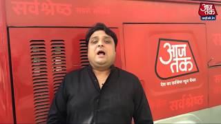 Explainer Video: आसाराम को सजा सुनाते हुए जज ने किए कई गंभीर कमेंट - AAJTAKTV