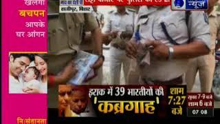 पुलिस रेड की लाइव तस्वीरें; आखिर पुलिस को देखकर क्यूं भाग खड़े हुए लोग। Suno India - ITVNEWSINDIA