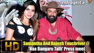 Samantha And Rajesh Touchriver @ 'Naa Bangaru Talli' Press meet - IGTELUGU