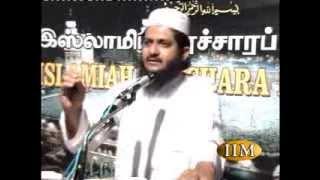 Islamiya Kolgai Vilakkam – 1-  Mufti Umar Sharif