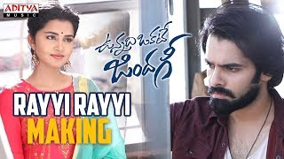 Rayyi Rayyi Mantu Song Making || Vunnadhi Okate Zindagi || Ram, Anupama, Lavanya Tripathi - ADITYAMUSIC
