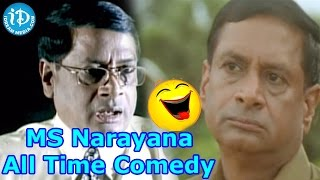 MS Narayana All time Best Comedy Hits - IDREAMMOVIES
