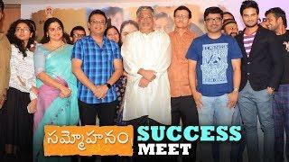 Sammohanam Movie Success Meet | Sudheer Babu | Aditi Rao Hydri | TFPC - TFPC