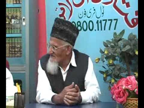 Hazrat Umar RA Kay Imaan Laanay Ka Waqia - Ghair Muslim Ka Quran Ko Choona - Maulana Ishaq urdu