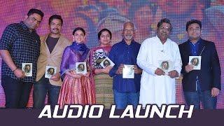 Cheliyaa Audio Launch    Karthi, Aditi Rao Hydari, Mani Ratnam   TFPC - TFPC
