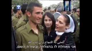 دروز إسرائيل.. عرب في أحضان تل أبيب