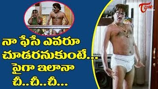 Rajendra Prasad Comedy Scene | Telugu Movie Comedy Scenes Back to Back | TeluguOne - TELUGUONE