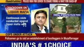 Uttar Pradesh: Bullets fired and stones pelted on cops by liquor mafia - NEWSXLIVE