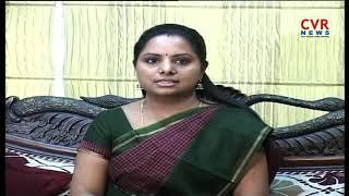 కల్వకుంట్ల కవిత అస్వస్థతకు గురి..! | TRS Leader MP Kavitha Admitted in Hospital |Hyderabad |CVR NEWS - CVRNEWSOFFICIAL