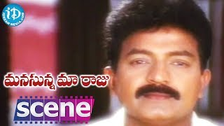 Manasunna Maaraju Movie Scenes - Rajasekhar Gifts Gold Chain To Laya || Brahmanandam - IDREAMMOVIES